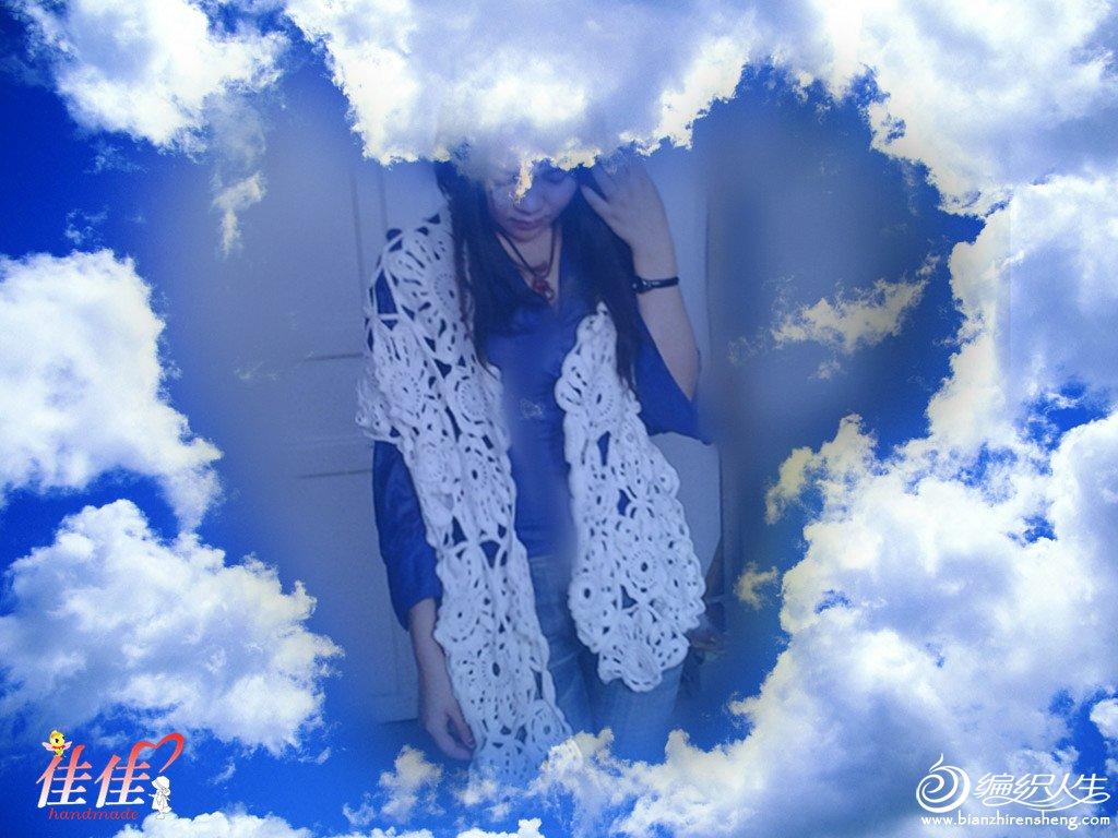 2012-11-27 12.06.10_副本.jpg