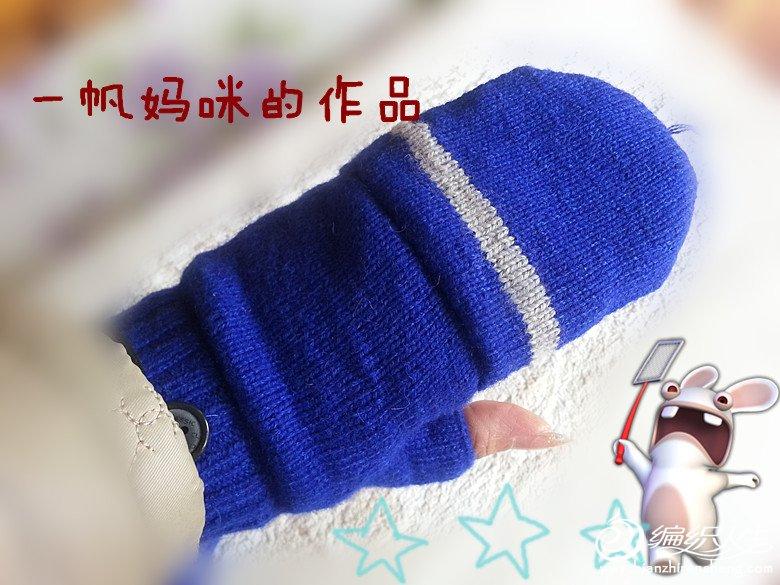 手套3.jpg