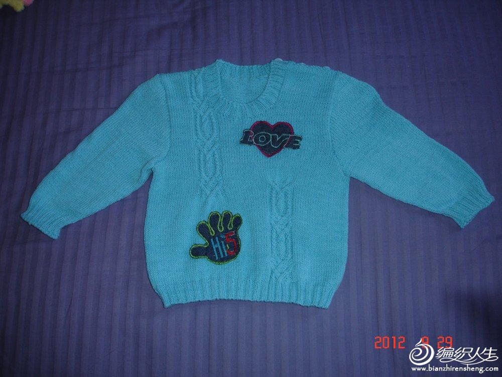 给侄女的毛衣