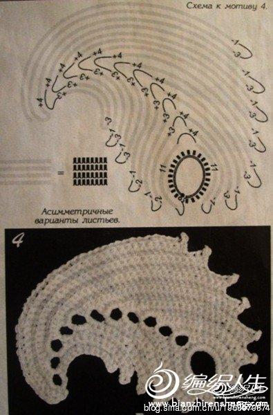 教程12.jpg