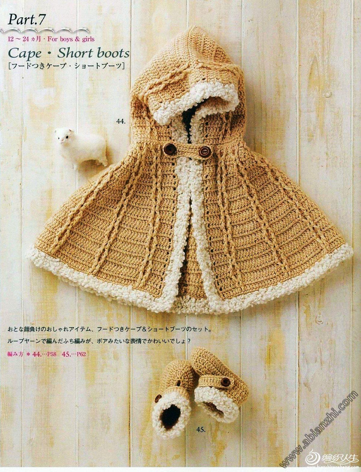 www.abianzhi.com(55).jpg