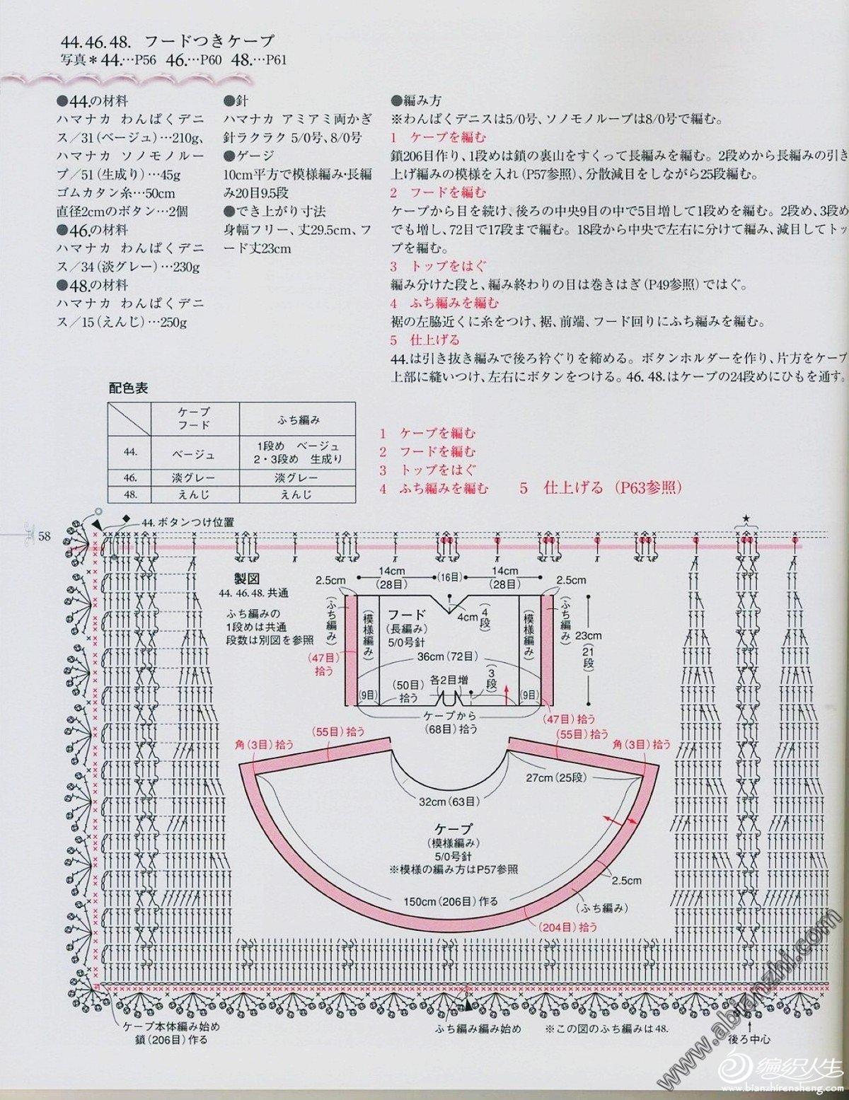 www.abianzhi.com(57).jpg