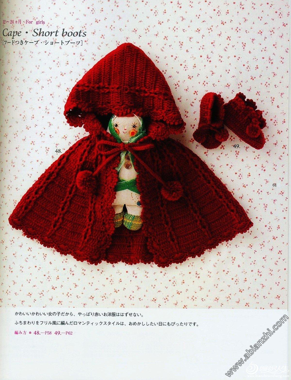 www.abianzhi.com(60).jpg