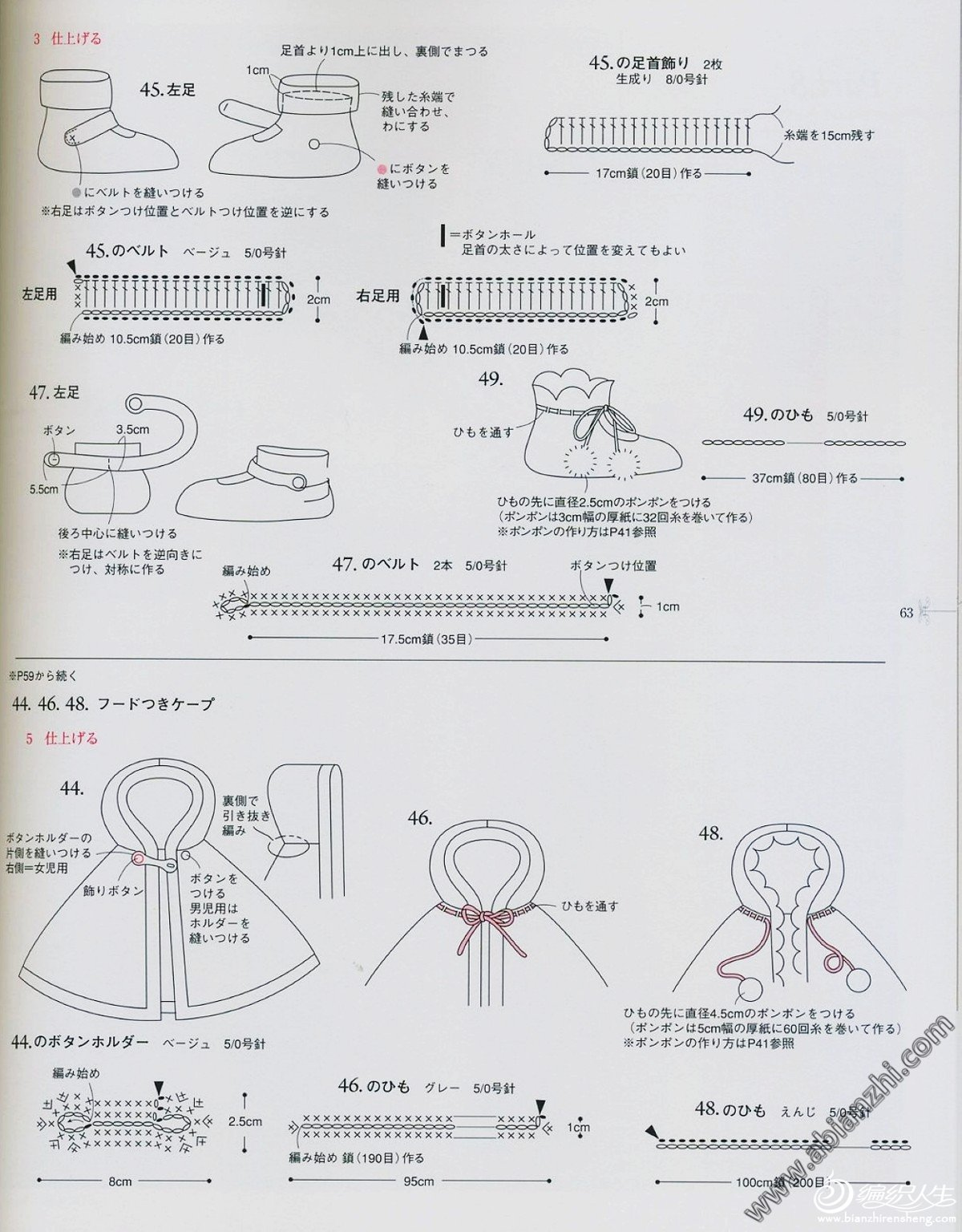 www.abianzhi.com(62).jpg