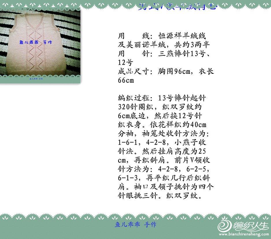 20121019_副本_副本.jpg