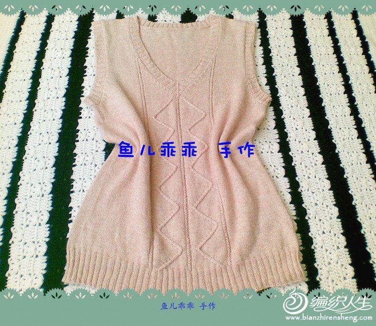 20121022(001)_副本.jpg