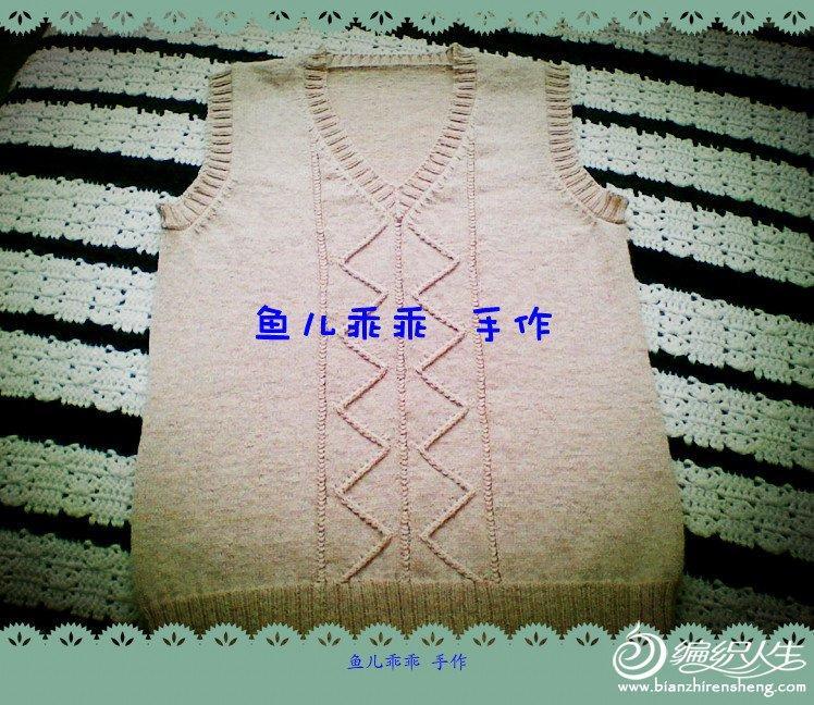 20121019_副本.jpg