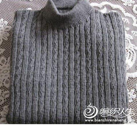 是什么花样?怎么织?求图解。