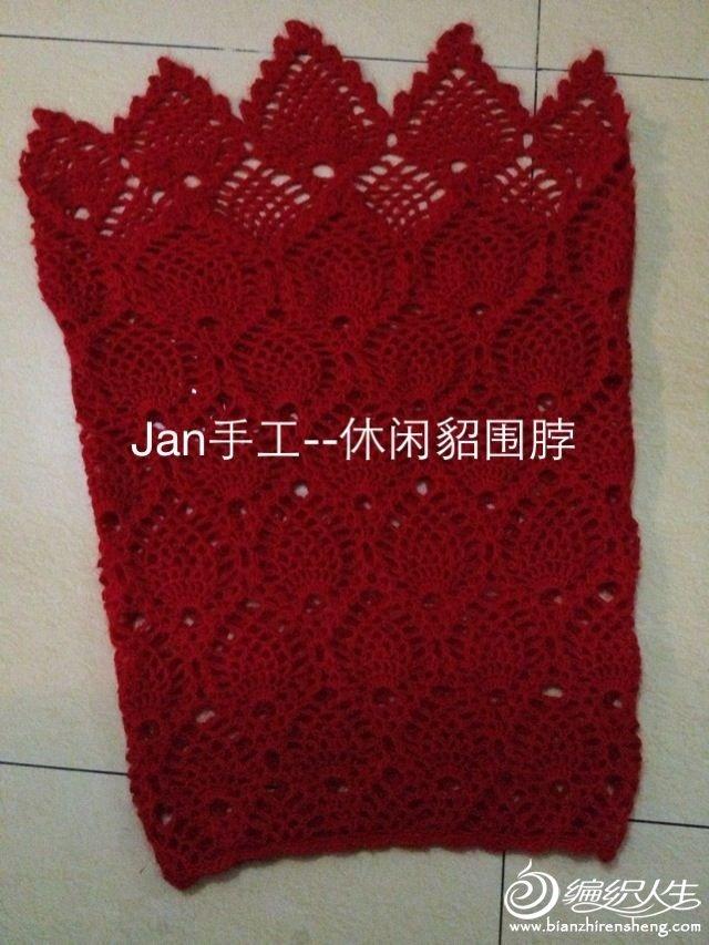 JAN3.jpg