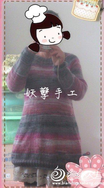 妖_副本.jpg