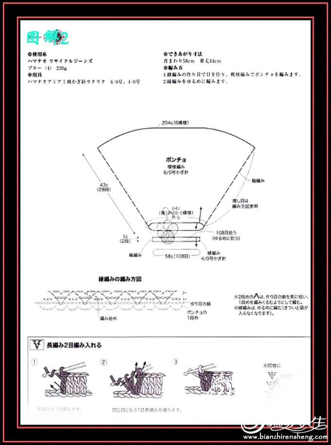 图解 (3).jpg