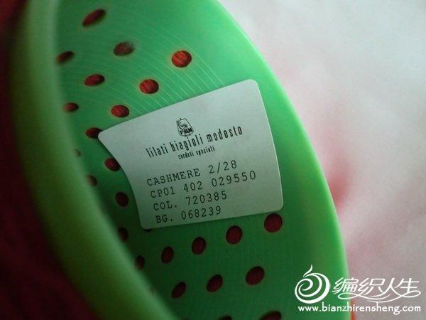 CIMG4576.JPG