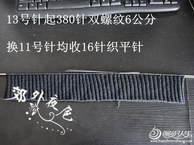 DSC04375_副本.jpg