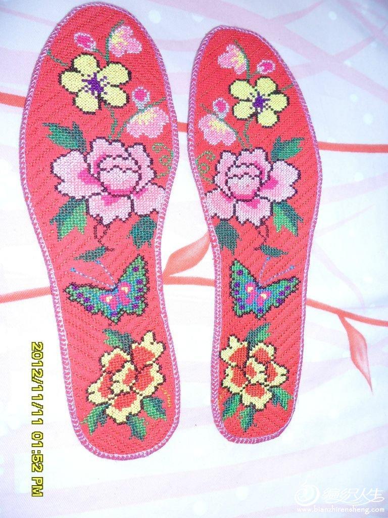 蝶恋花鞋垫图片; 鞋垫十字绣图案图片大全下载;