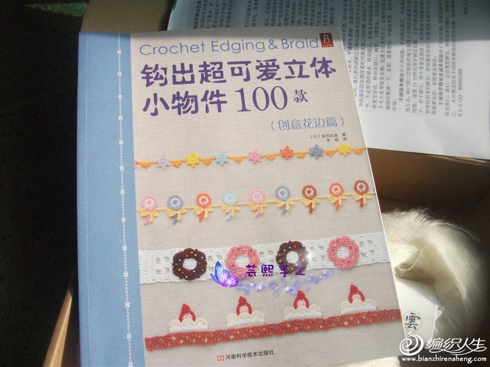 DSCF6862.jpg