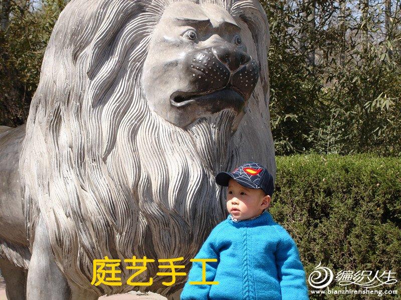 _宝贝在金牛公园(2006—3月—28日) 002_副本.jpg