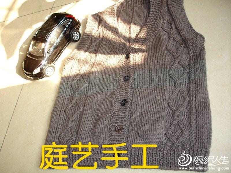 DSC04212_副本.jpg