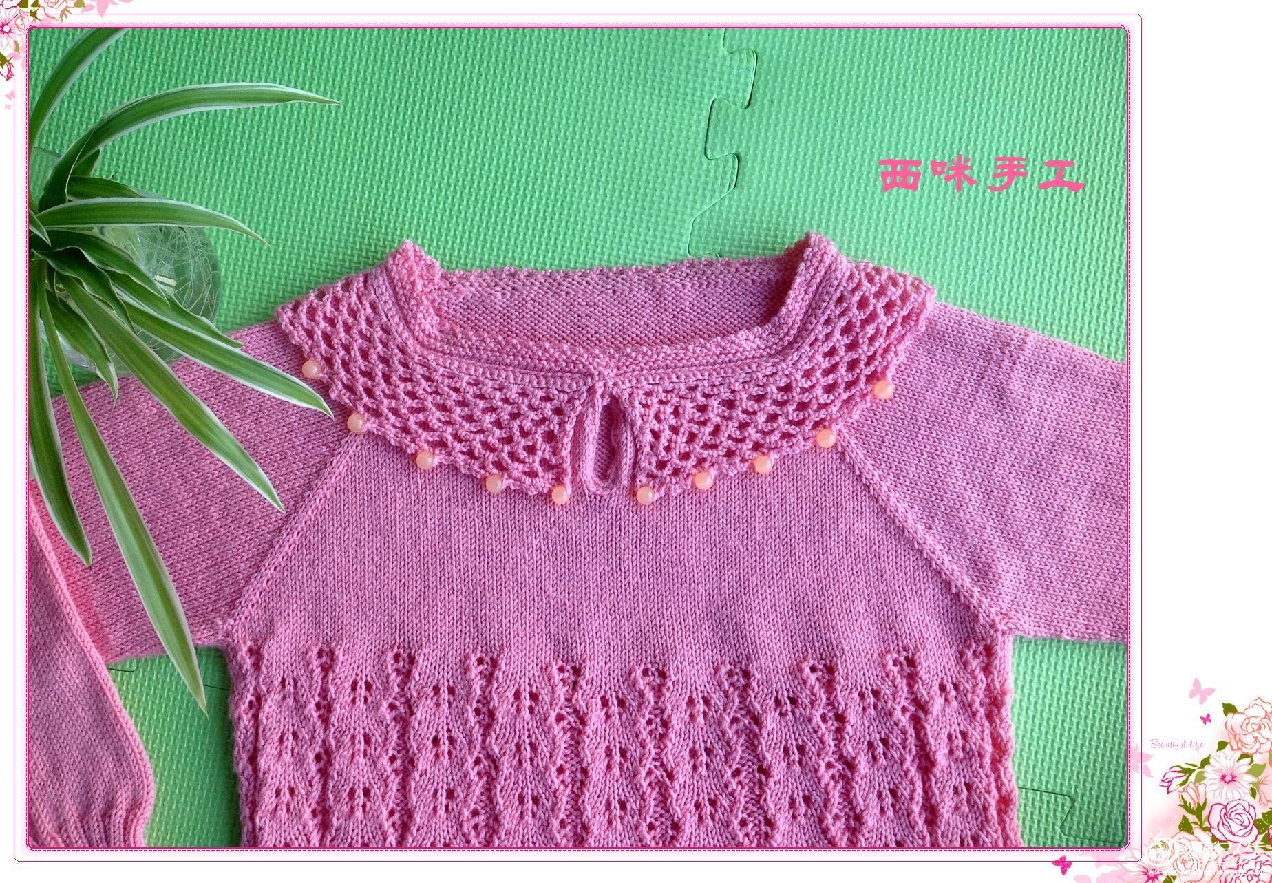 西咪-儿童毛衣-花边领童装