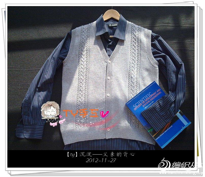 201211274186_副本.jpg