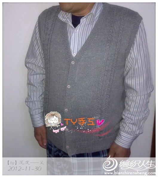 201211304214_副本.jpg