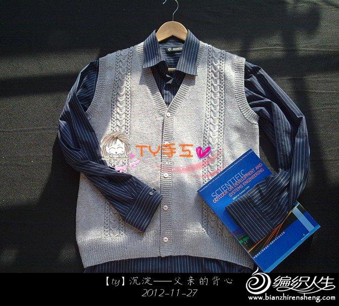 201211274188_副本.jpg