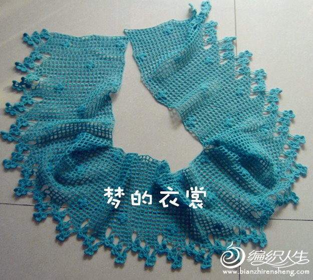 方格围巾50