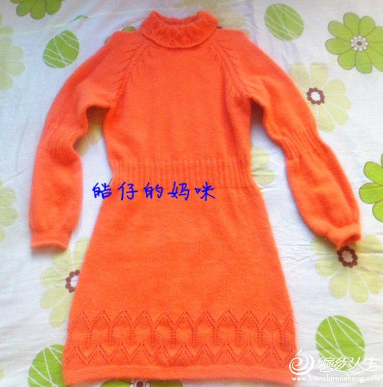 橘黄色长毛衣A5.jpg