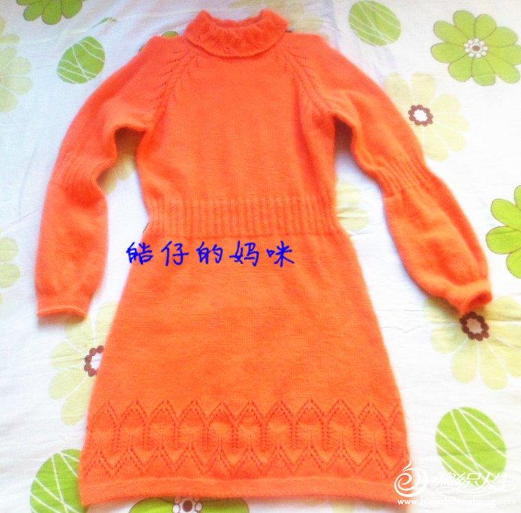 橘黄色长毛衣A6.jpg