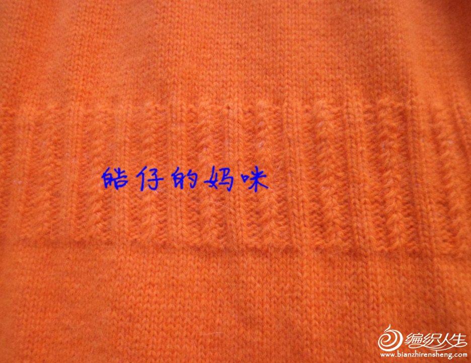 橘黄色长毛衣A8.jpg