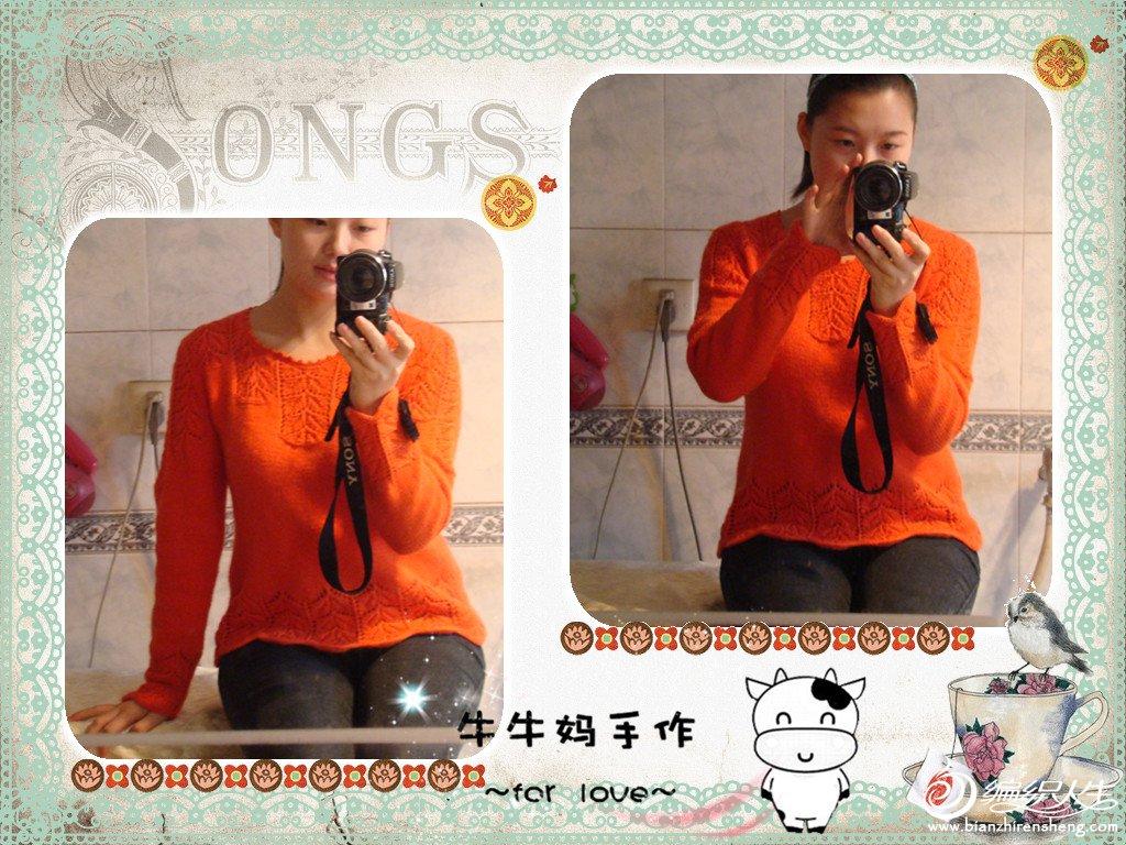 橘子红了 (1).jpg