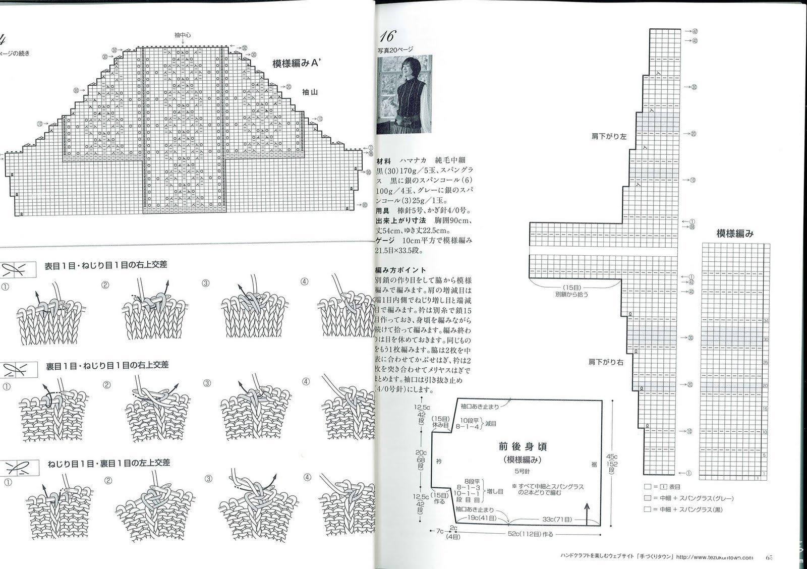 正在织的 (5).jpg