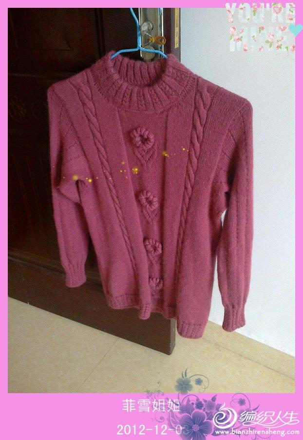 婆婆的毛衣1.jpg