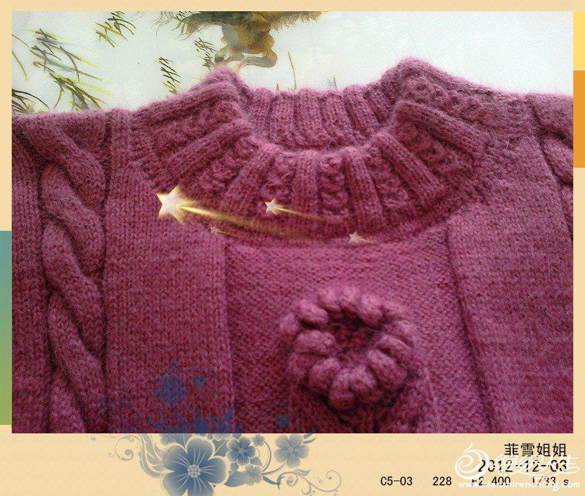 婆婆的毛衣5.jpg