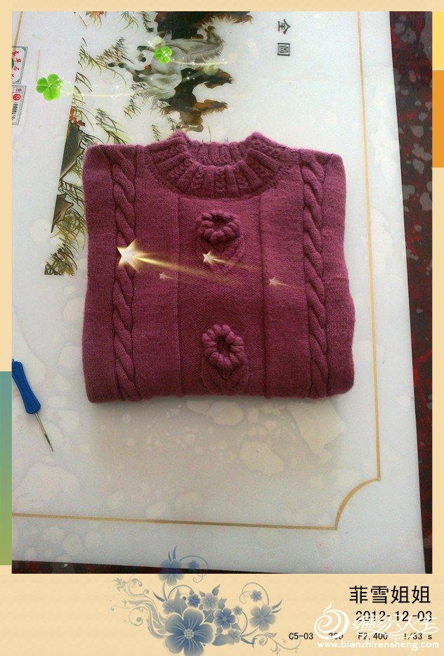 婆婆的毛衣4.jpg
