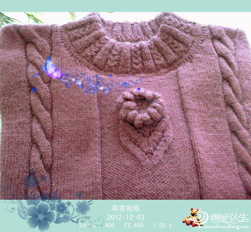 婆婆的毛衣6.jpg