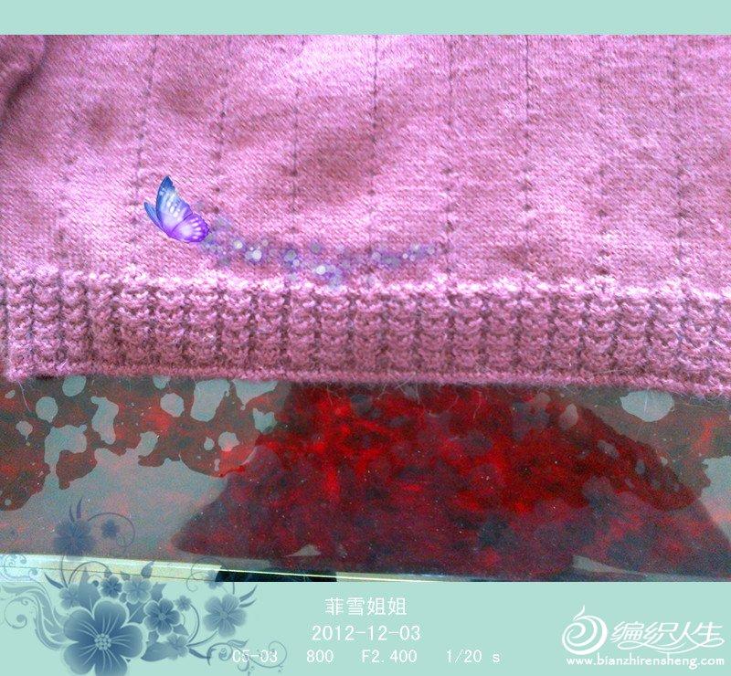 婆婆的毛衣8.jpg