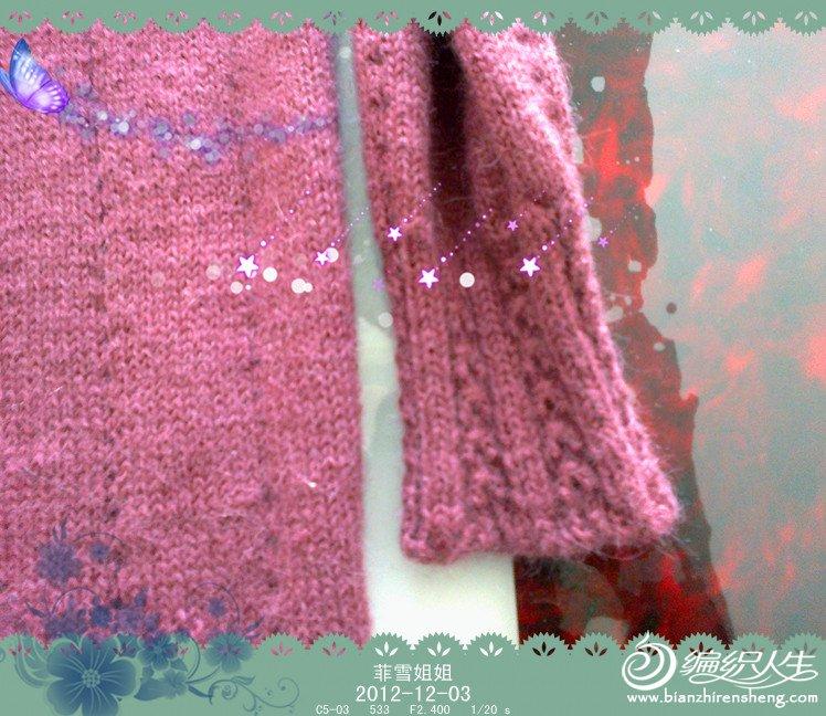 婆婆的毛衣9.jpg