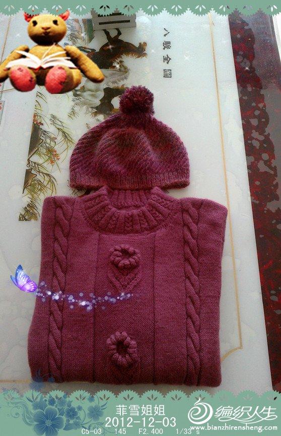 婆婆的毛衣10.jpg