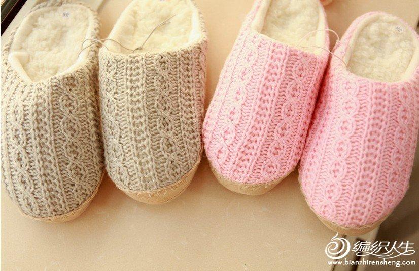小清新毛线拖鞋