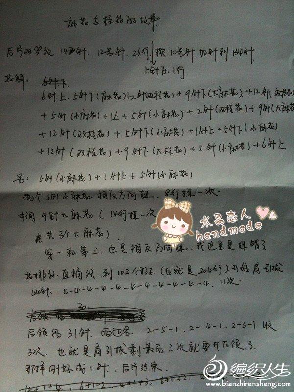 IMG_1576_副本.jpg