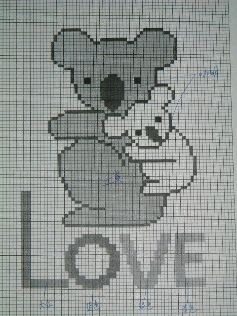 小熊母子.JPG