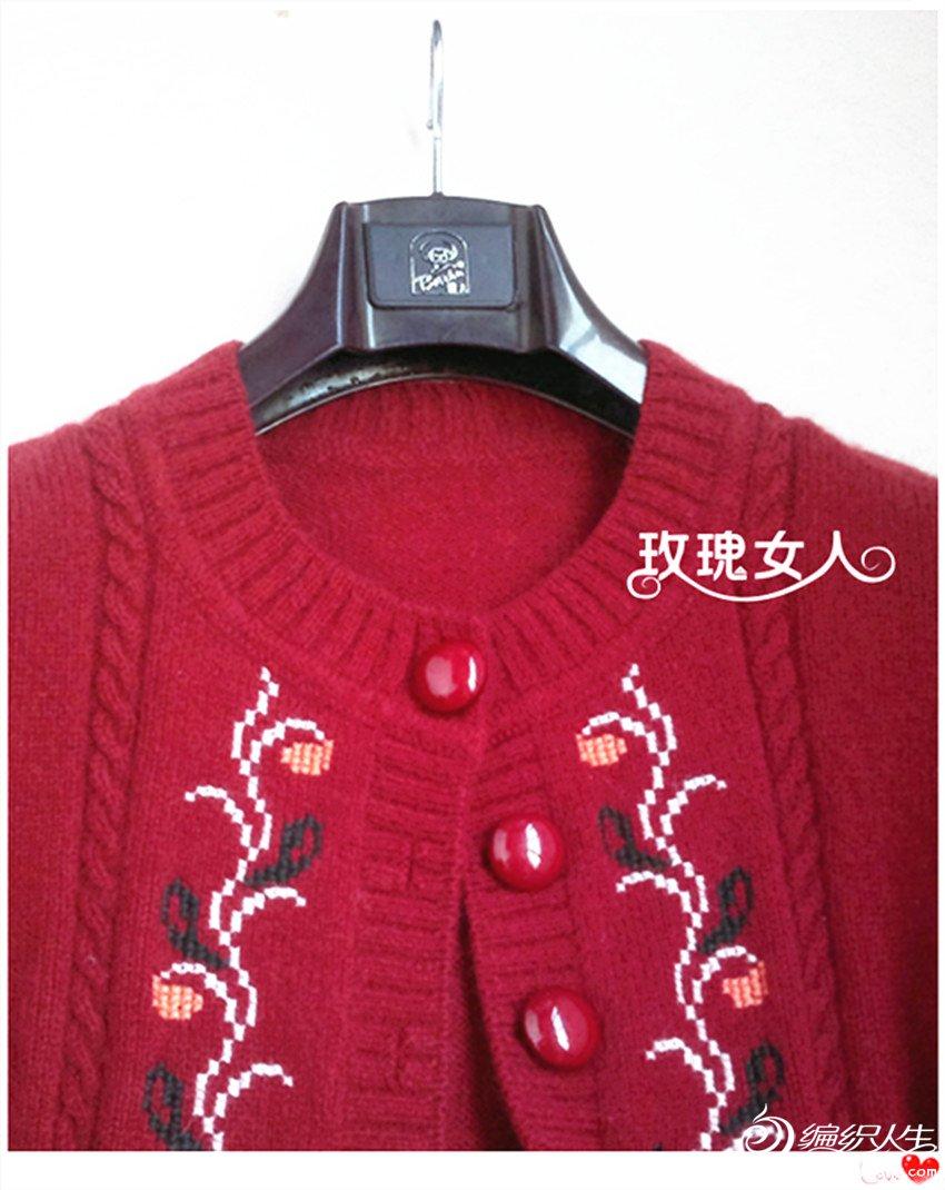红色羊绒衣领部细节.jpg