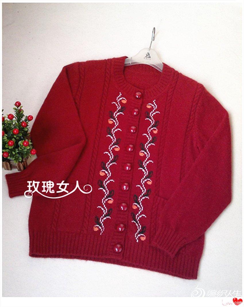 红色羊绒衣平铺图.jpg