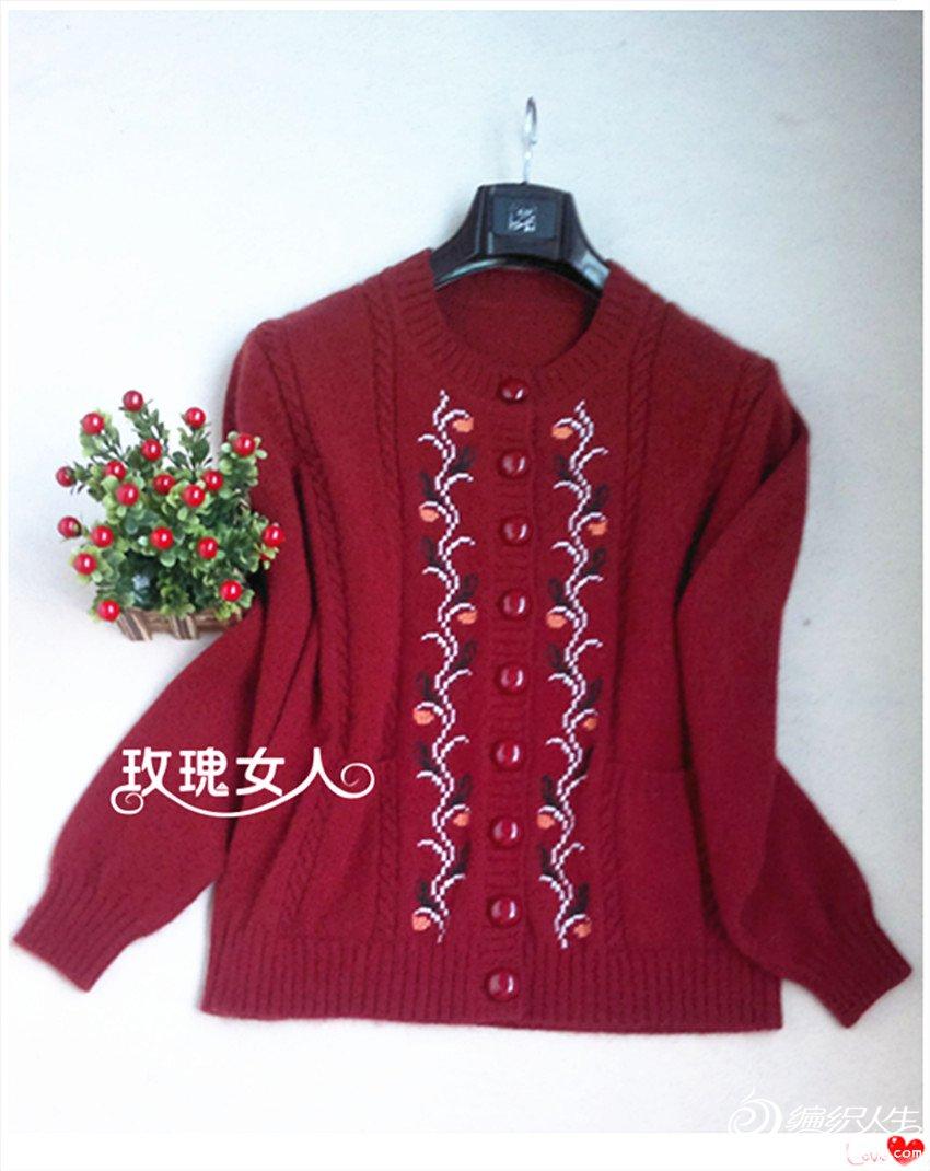 红色羊绒衣平铺.jpg