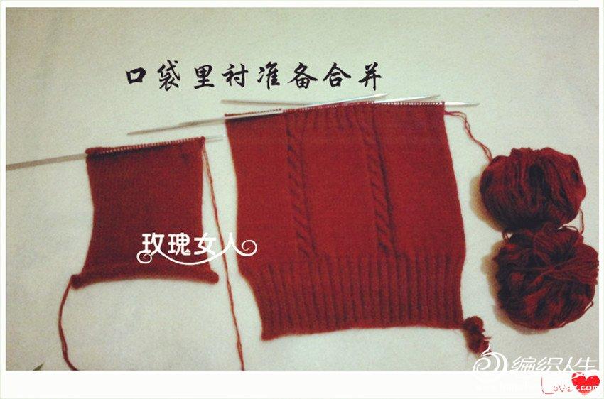 口袋编织.jpg
