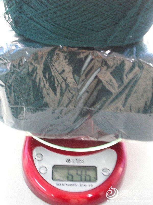 澳门羊毛55一斤墨绿色.jpg