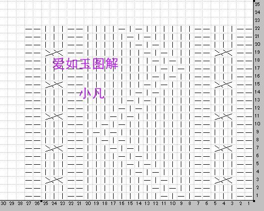爱如玉图解_副本.jpg