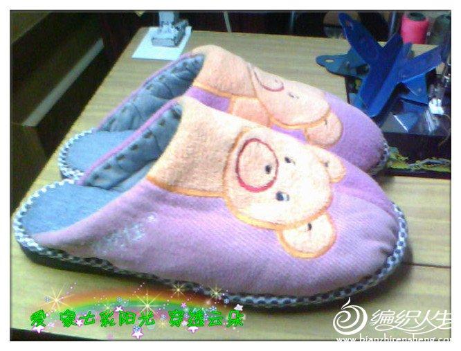 棉拖鞋-成2.jpg