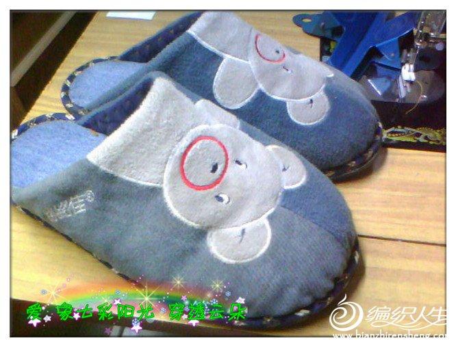 棉拖鞋-成3.jpg