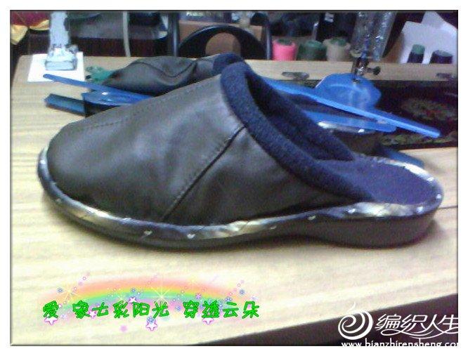 棉拖鞋1.jpg